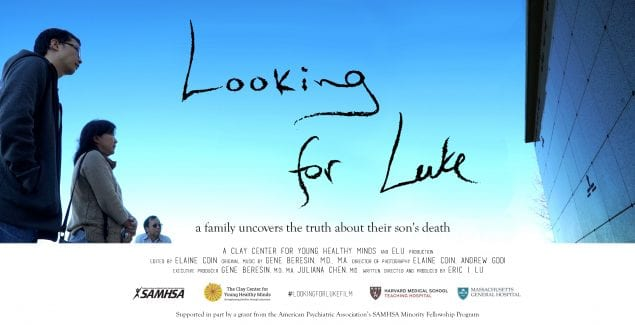 Looking for Luke Film Poster